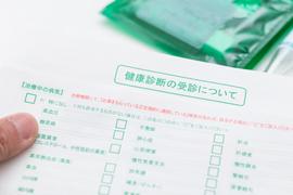 浦安せきぐちクリニック/内科健康診断
